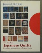 100 Japanese quilts